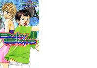 スポーツ漫画道場「ベイビーステップ」