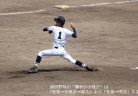 高校野球 | 来春からタイブレーク導入 高野連のねらいは?